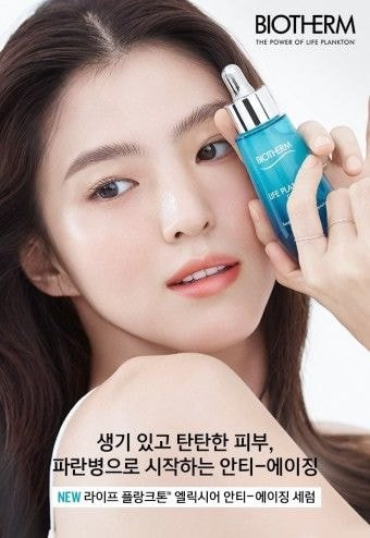 The K-Pop Idol Muses Of Cosmetic Brands
