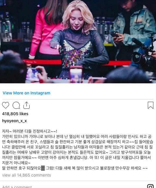 Here's HyoYeon's Response To Burning Sun Accusation