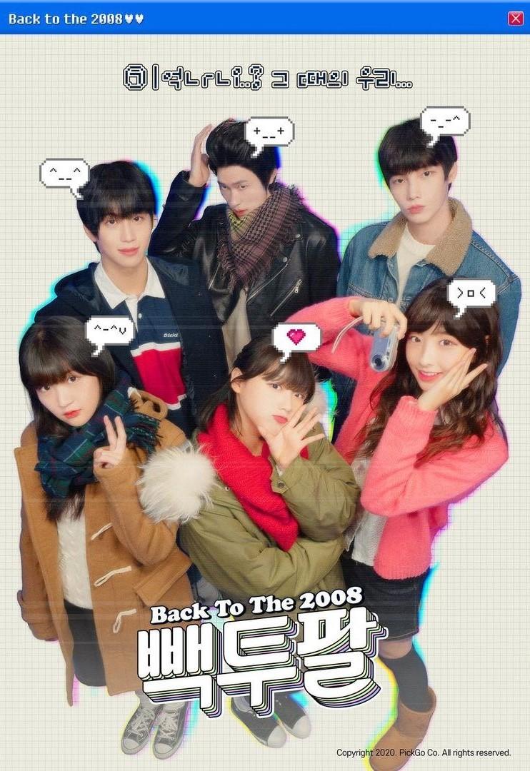 """Back To The 2008"" (2021 Web Drama): Cast & Summary"