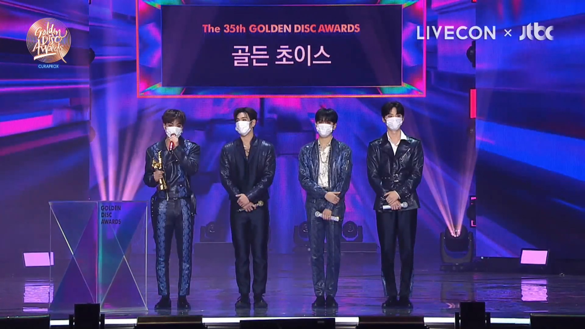 35th GOLDEN DISC AWARDS 2021 (GDA) Day 1: Winners | Kpopmap - Kpop, Kdrama  and Trend Stories Coverage