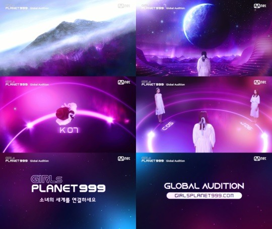 "3 Things We Know About Mnet ""Girls Planet 999"""