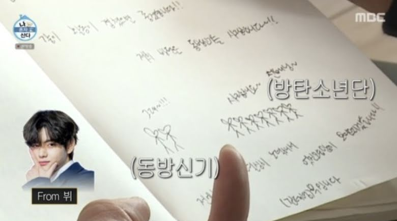 Guess Which BTS Members Wrote To YunHo During Military Service