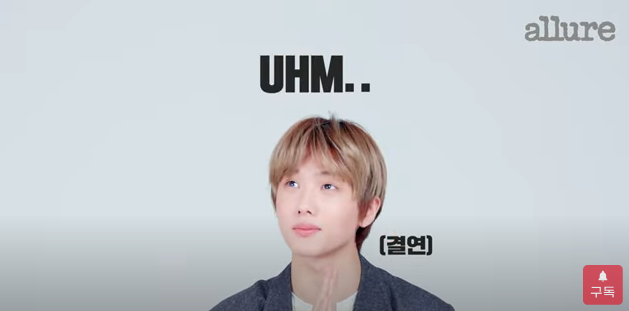 How NCT JiSung Feels Being 20