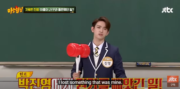 One Of JinYoung's Biggest Difficulties With JYP In The Past