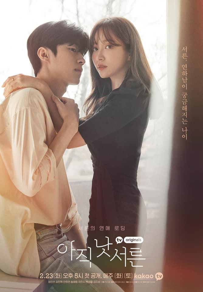 """Not Yet Thirty"" (2021 Web Drama): Cast & Summary"