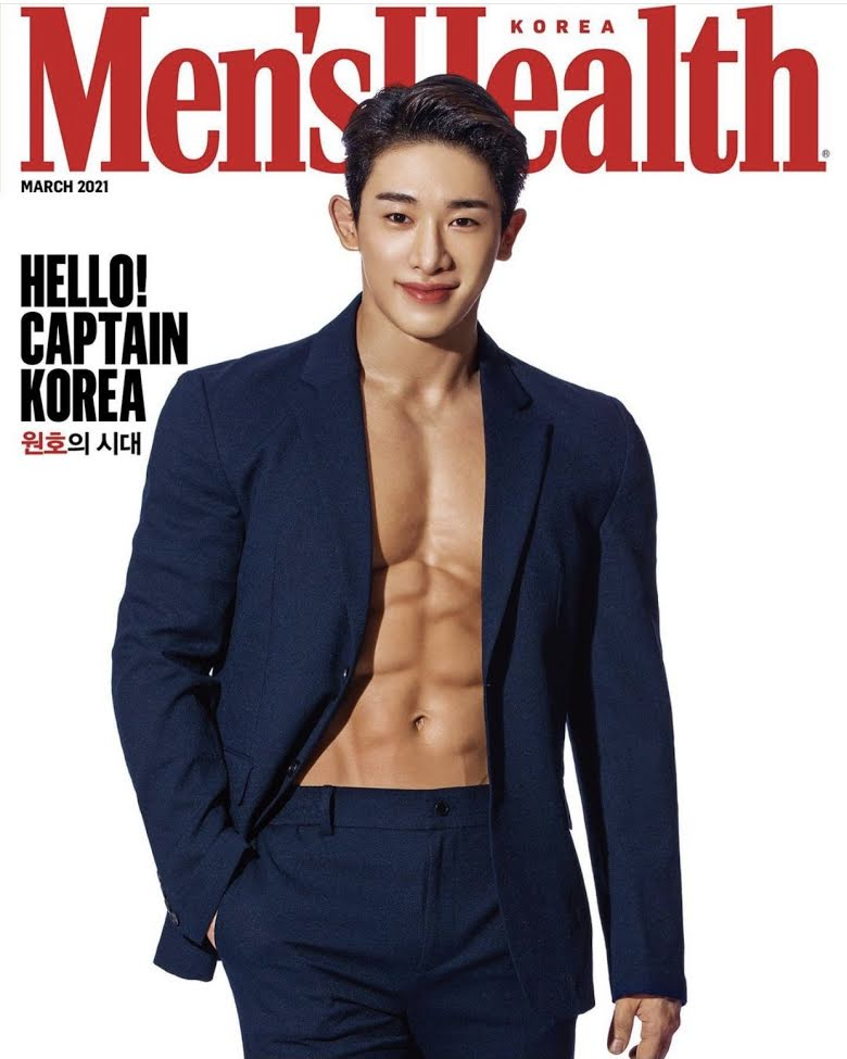 WonHo's New Title & Nickname Describes Him Perfectly