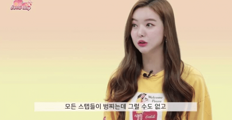 That Time Of The Month For Female Idols: Serri Reveals All