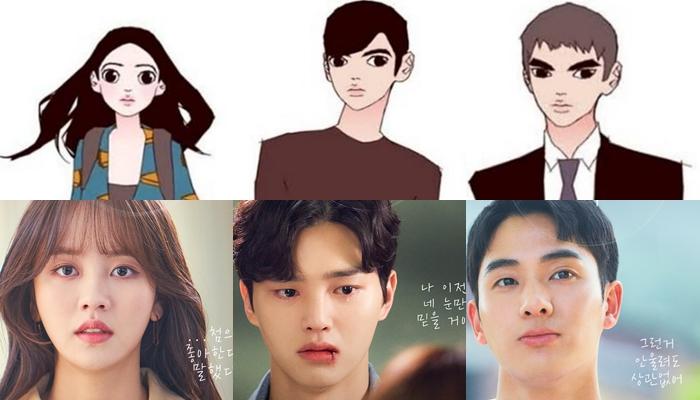 """Love Alarm 2"" (2021 Netflix Drama): Cast & Summary"