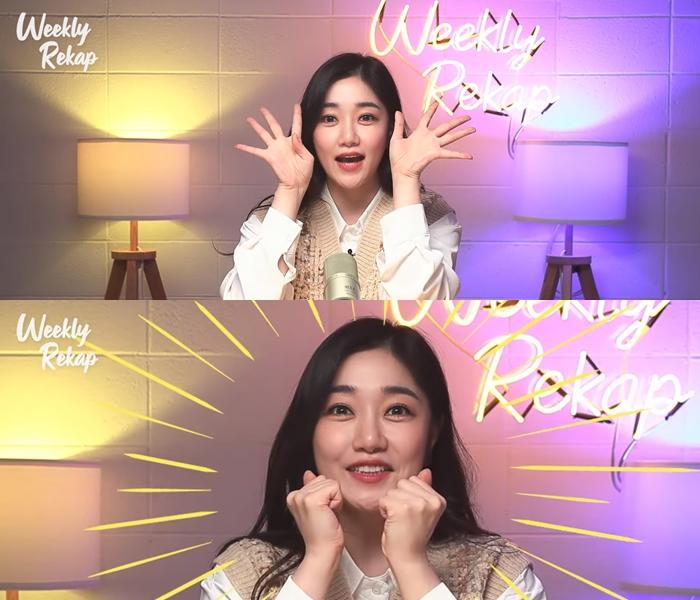 "Keep Yourself Updated On K-Pop Happenings As Kpopmap And STYLE KOREAN Launch ""Weekly Rekap"""