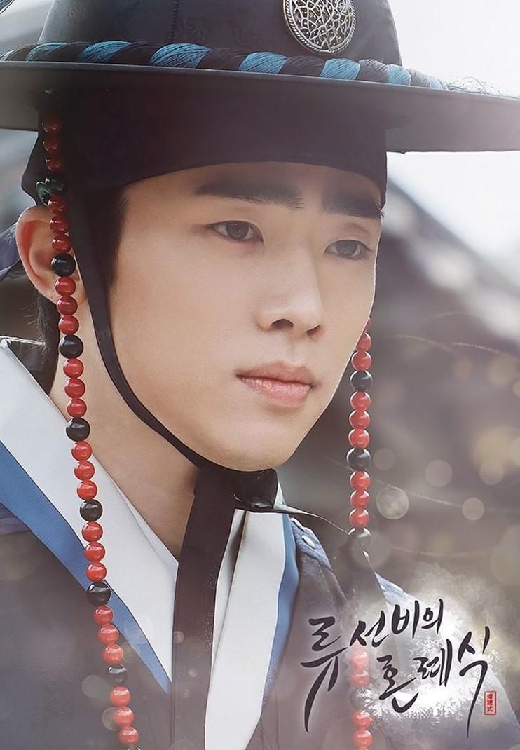 """""""Nobleman Ryu's Wedding"""" (2021 Web Drama): Cast & Summary"""