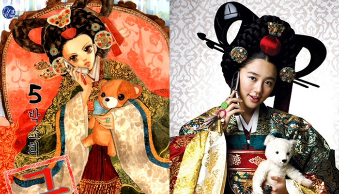 """16 Actors Who Would Be Perfect In The Remake Of """"Princess Hours"""" [VOTE]"""