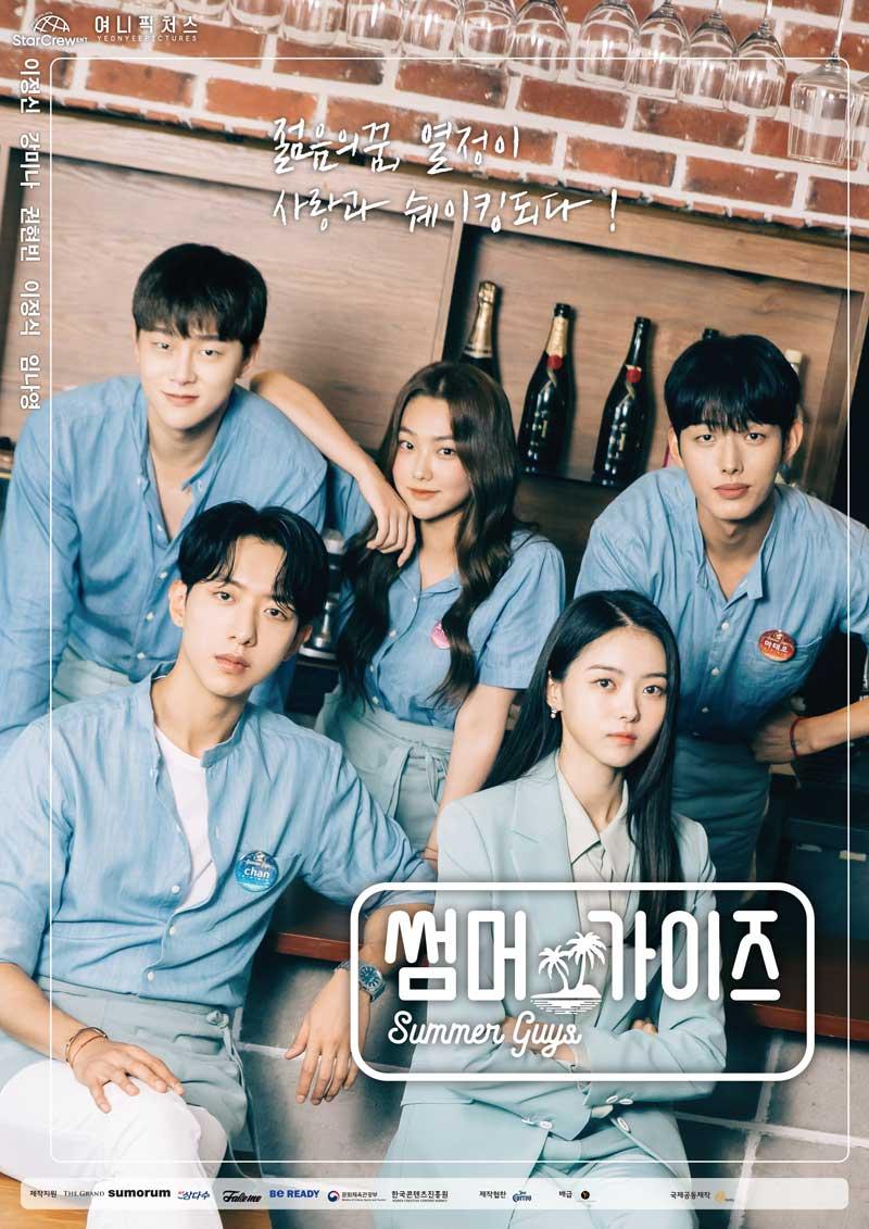4 New Korean Dramas Coming To Viu In April