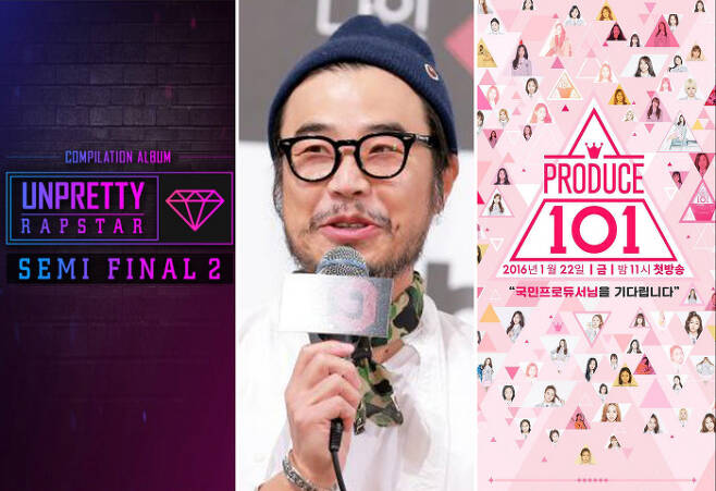 MBC To Collaborate With 'Godfather Of Audition' For Global Idol Audition Program