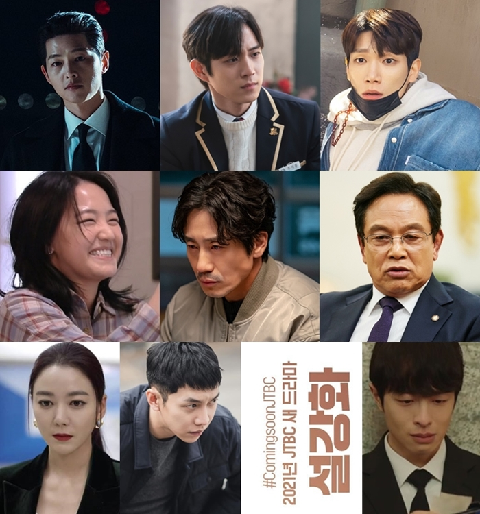 10 Most Searched Dramas In Korea (Based On March 29 Data)