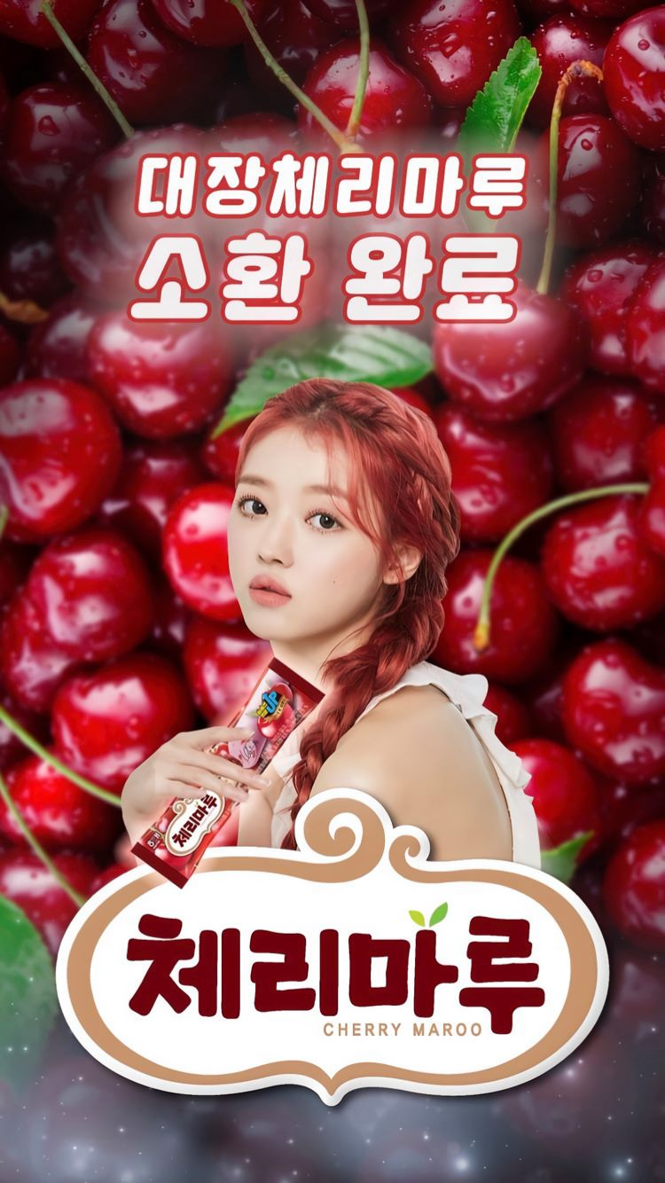 OH MY GIRL's Mimi And YooA Are The Perfect Model For 'Cherry Maroo' And 'Super Cone' Ice Cream