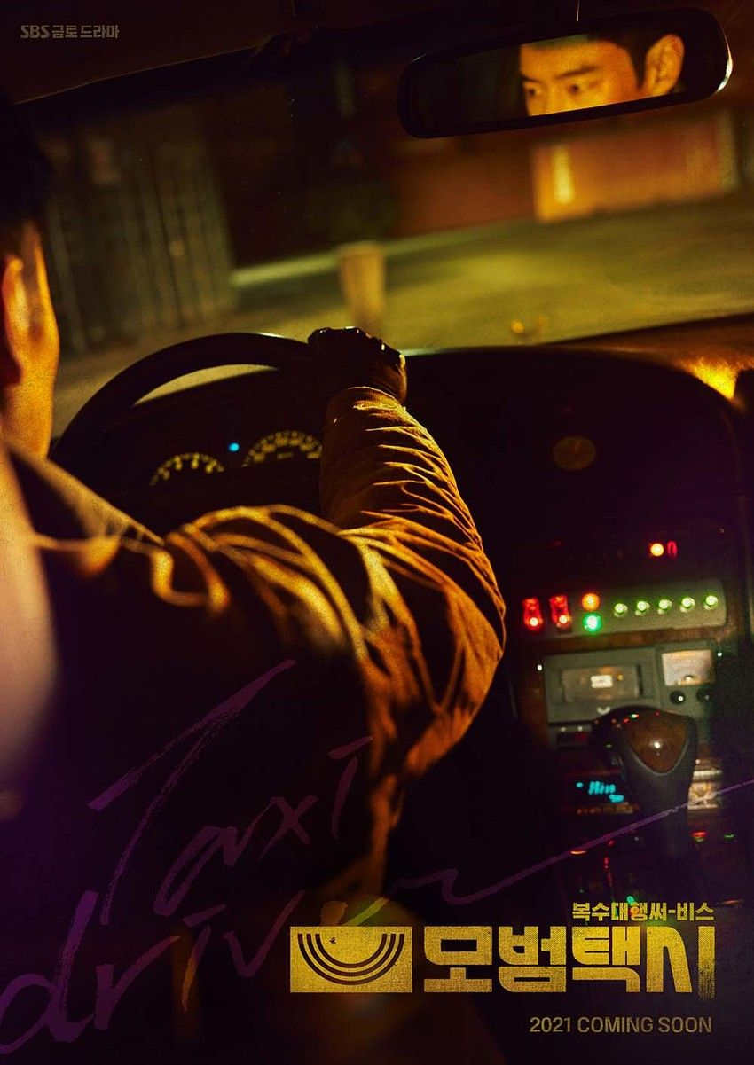 """Taxi Driver"" (2021 Drama): Cast & Summary"