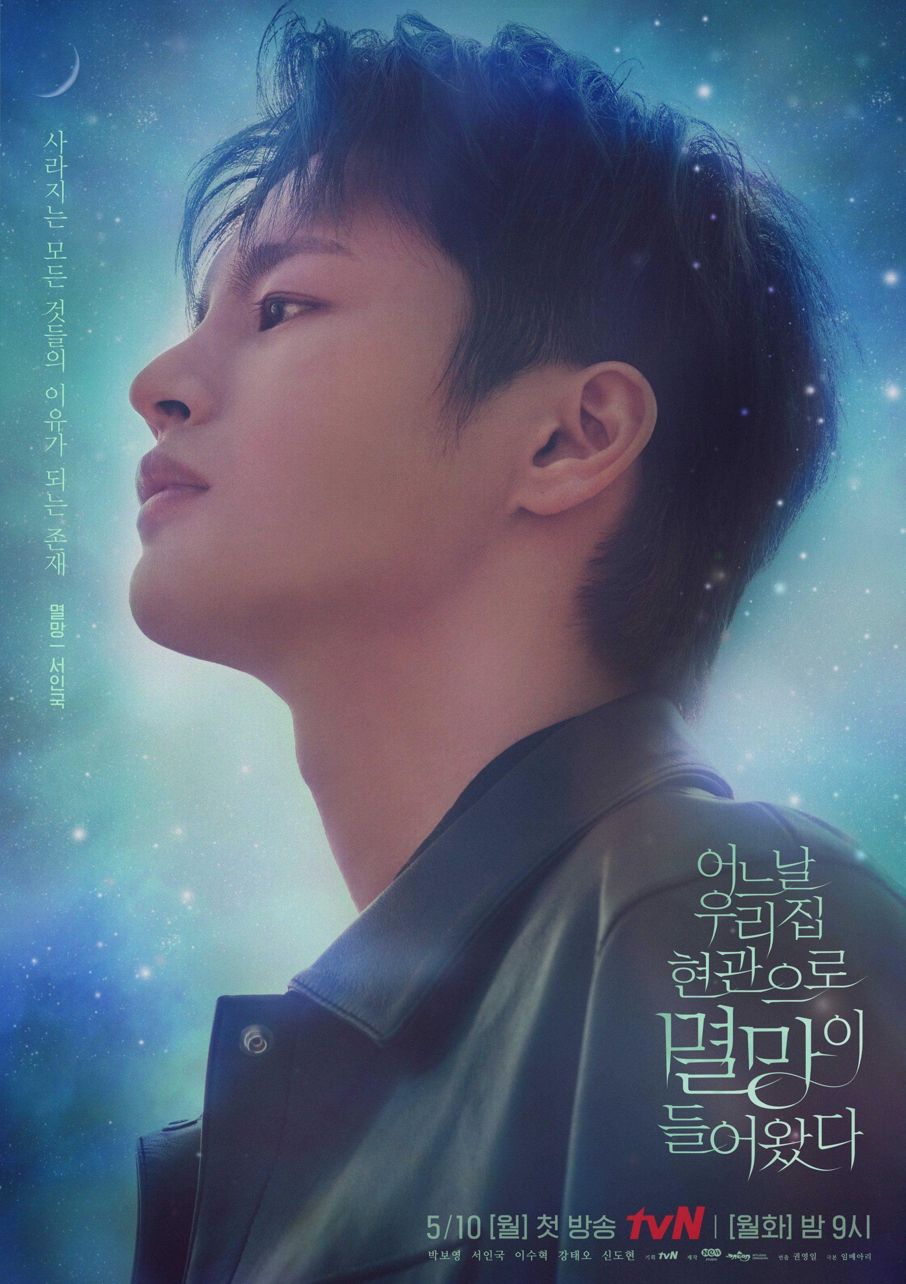 """Doom At Your Service"""" (2021 Drama): Cast & Summary – K-Pop"""