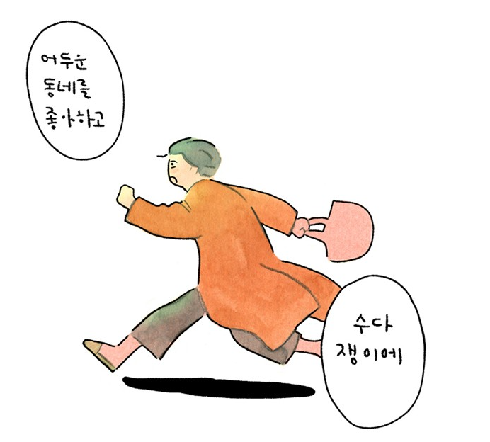 """Find Out About The Webtoon """"Homework For The Heart"""" To Be Adapted Into K-Drama"""