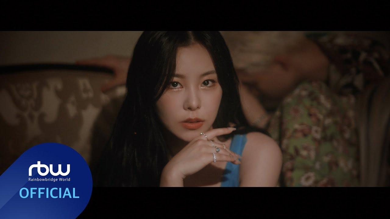 Whee In (MAMAMOO) - 'Water Color' MV | Kpopmap