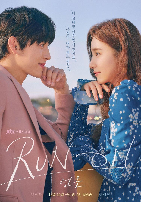 7 Most Beautiful & Romantic K-Dramas Posters (2020-2021)