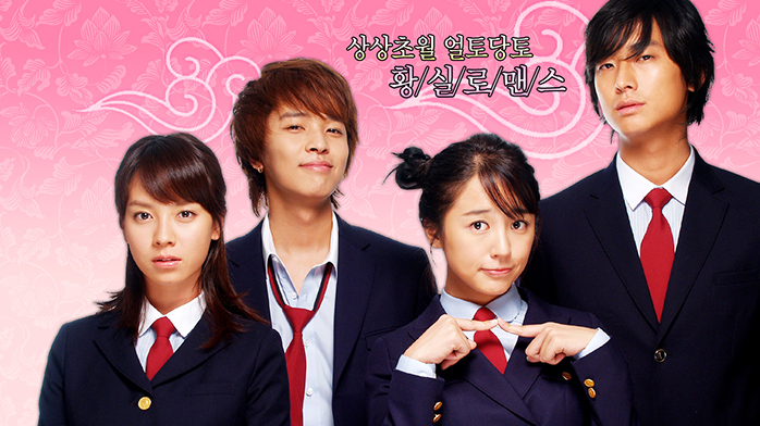 """6 Things We Know About The Remake Of """"Princess Hours"""""""