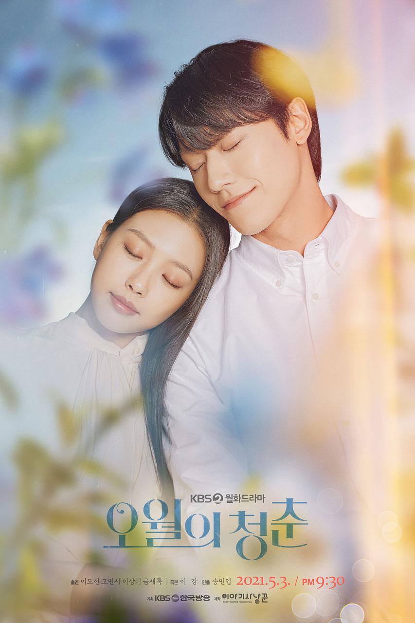 """""""Youth Of May"""" (2021 Drama): Cast & Summary"""