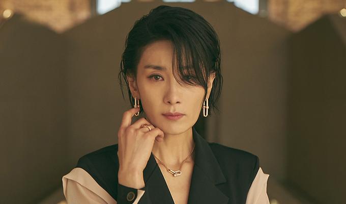 """Mine"" (2021 Drama): Cast & Summary"