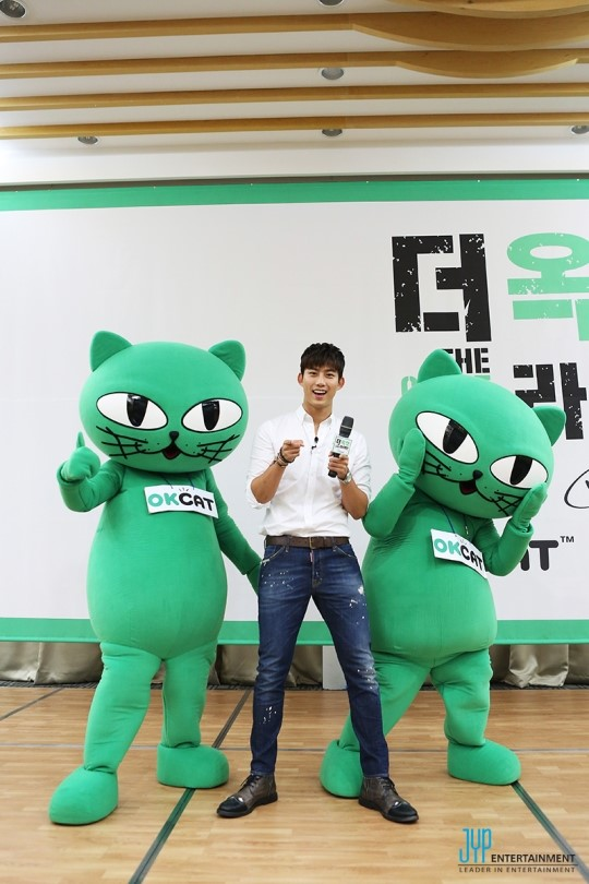 Ok TaecYeon Is A Complete Package - Know 5 Interesting Facts About This Korean 'Hot-Bod'