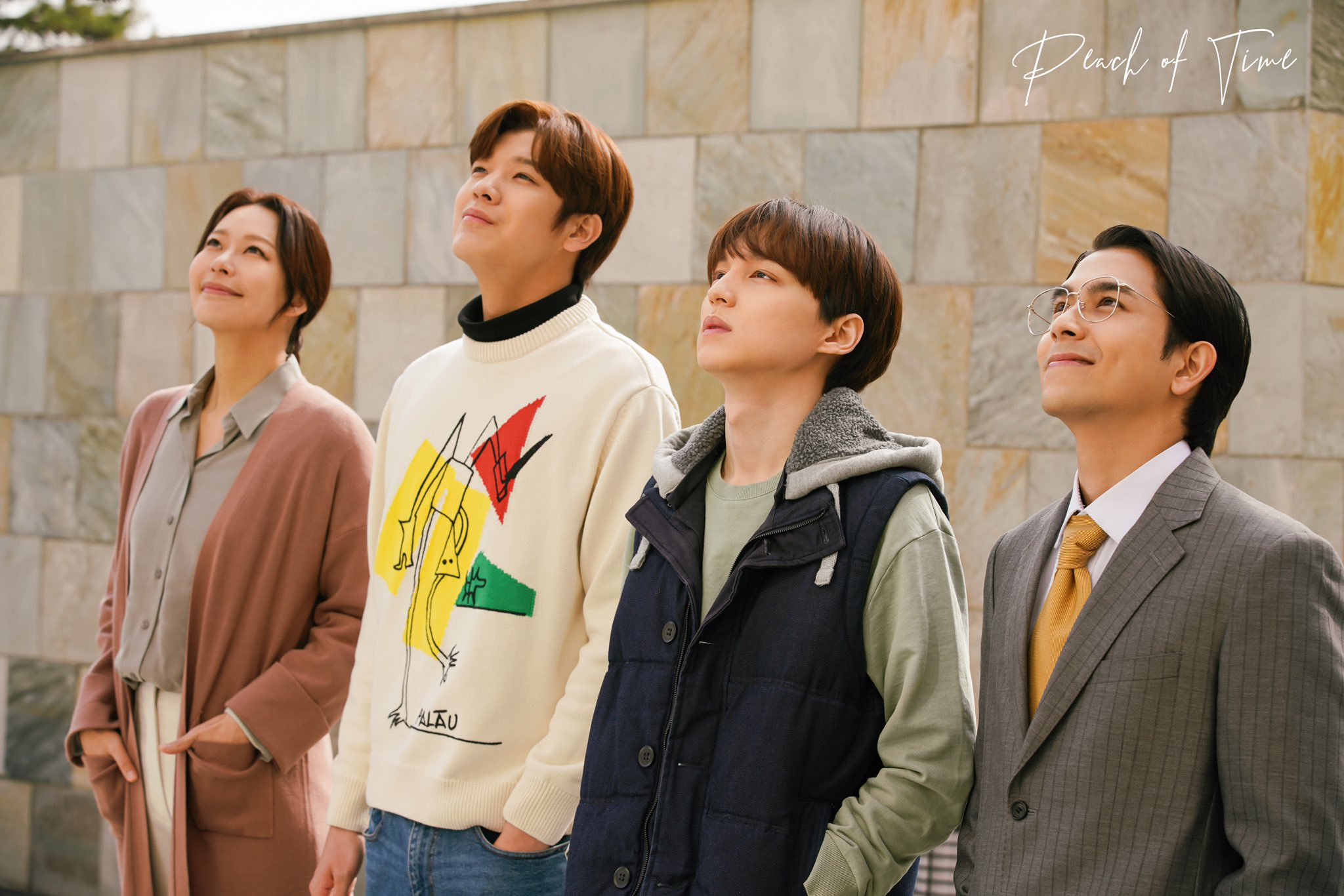 """3 Reasons To Look Forward To The New BL Drama """"Peach Of Time"""" – K-Pop"""