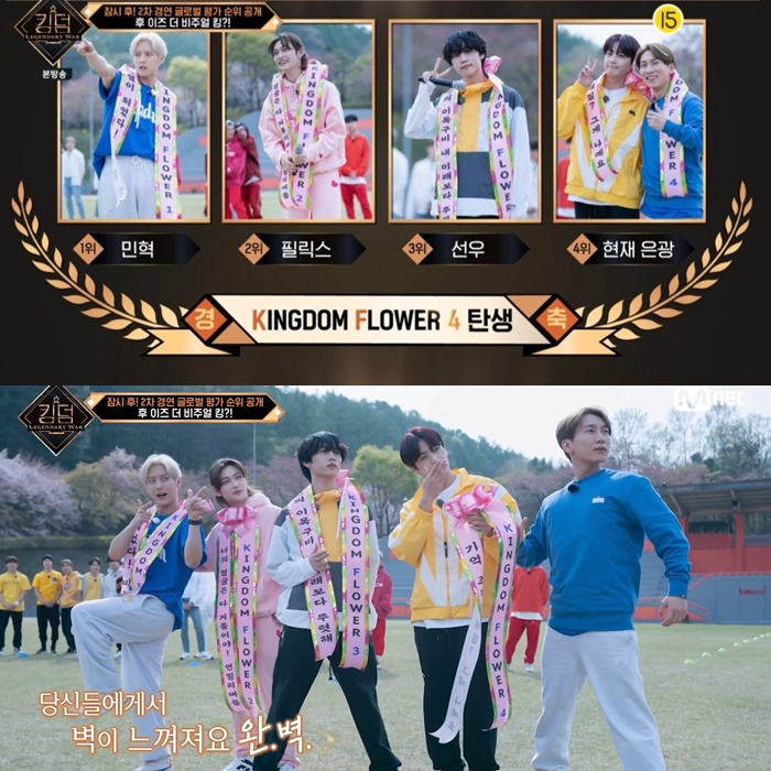 """Top 4 """"KINGDOM: LEGENDARY WAR"""" Visual Kings Voted By The Contestants"""