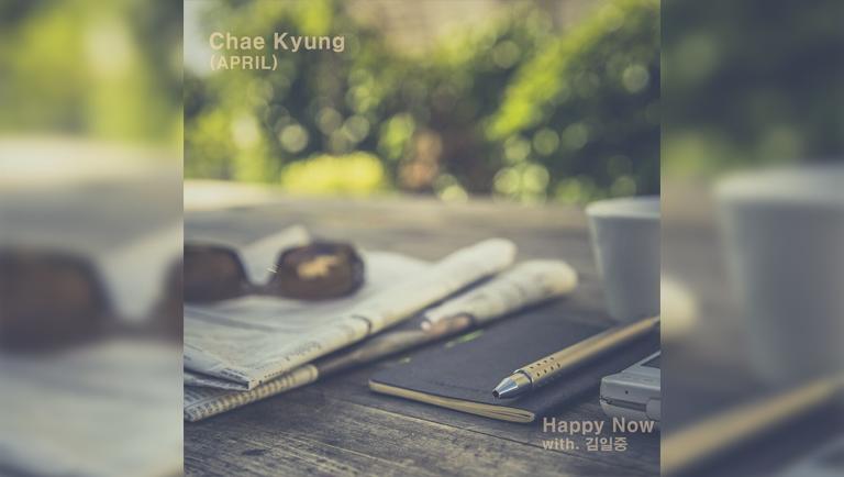 Album - Solo Single Album<br> Title- 'Happy Now'<br> <a href=