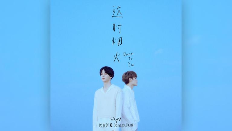 Album - 1st Unit Single Album Title - 'Back To You' <a href=