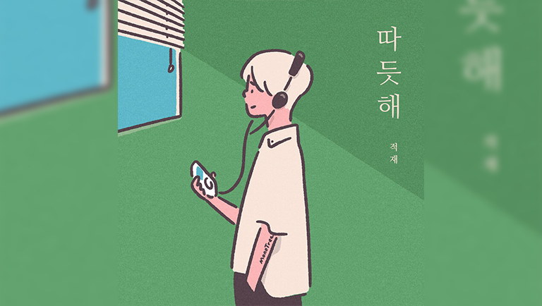 Album - Single Album<br> Title - 'Warm'<br> <a href=