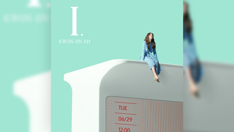Album - Single Album<br> Title - 'I'<br> <a href=