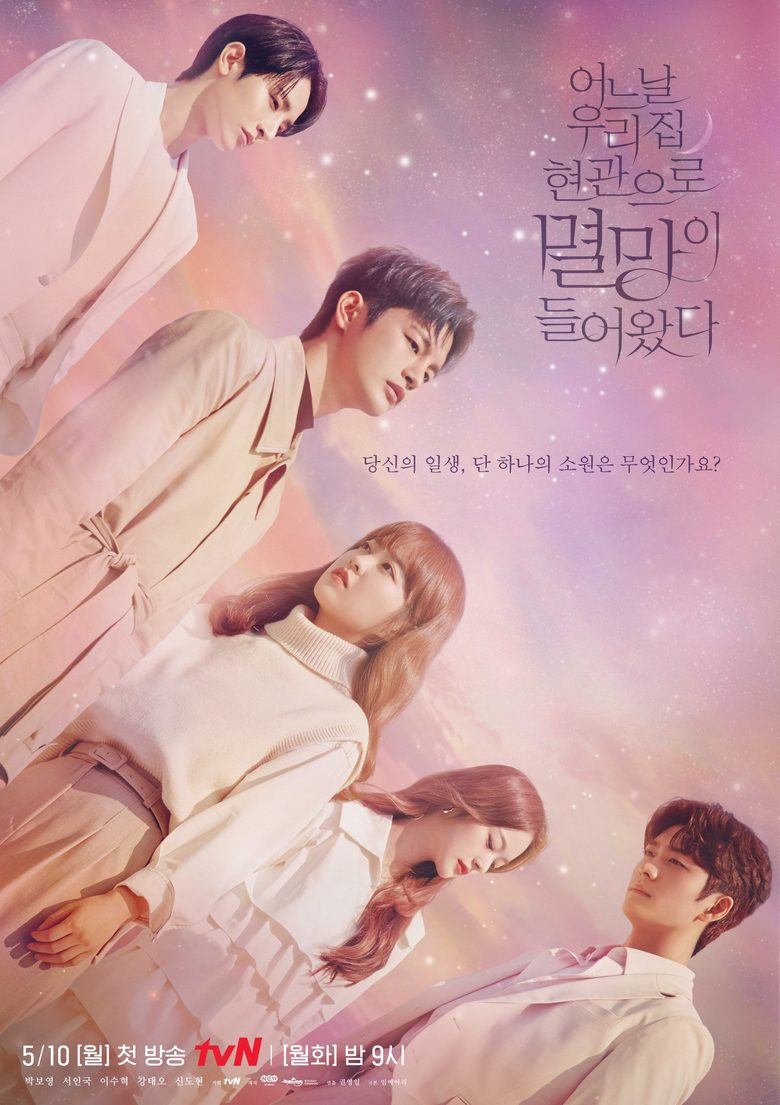 10 Best K-Dramas Of First Half Of 2021