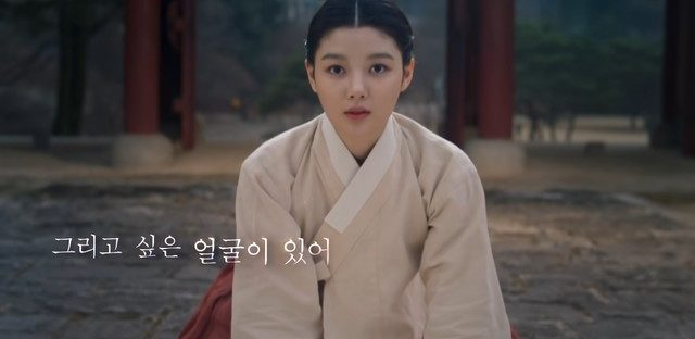 """Why The Upcoming Drama """"Red Sky"""" Is One You Should Look Out For"""