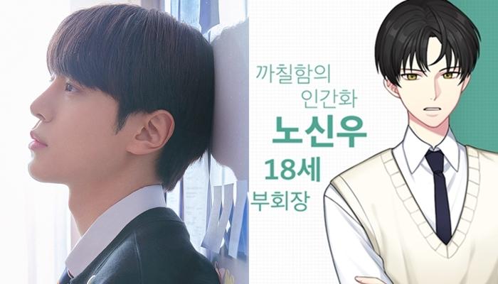 """Light On Me"" (2021 Web Drama): Cast & Summary"