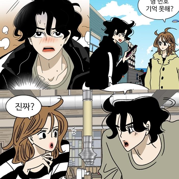 27 Dramas Of 2021 Based On Webtoon - Announced