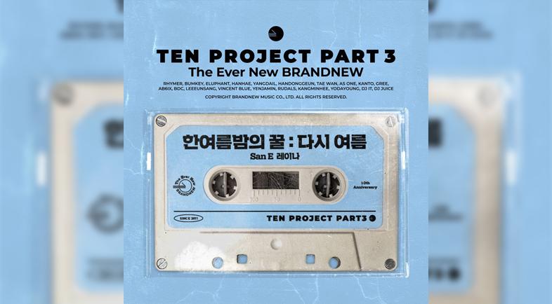 Album - TEN PROJECT Part.3