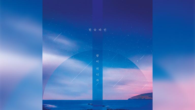 Album - Remake Single Album<br> Title - 'When Night Is Falling'<br> <a href=