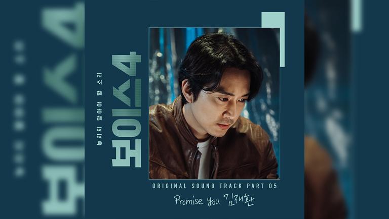 Album - Drama