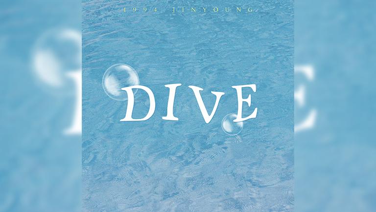 Album - Digital Single Album<br> Title - 'DIVE'<br> <a href=
