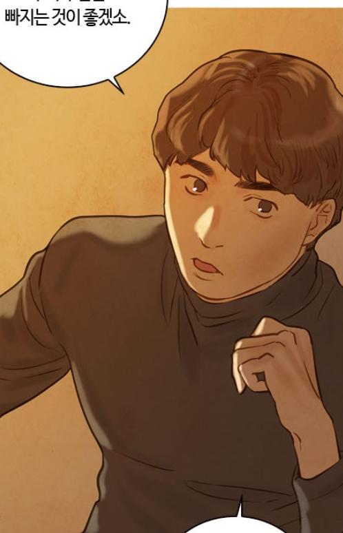 "28 Actors Who Would Be Perfect In The Drama Adaptation Of Webtoon ""Gorae Byul - The Gyeongseong Mermaid"""