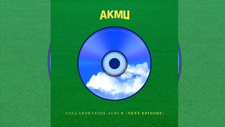Album - Collaboration Album