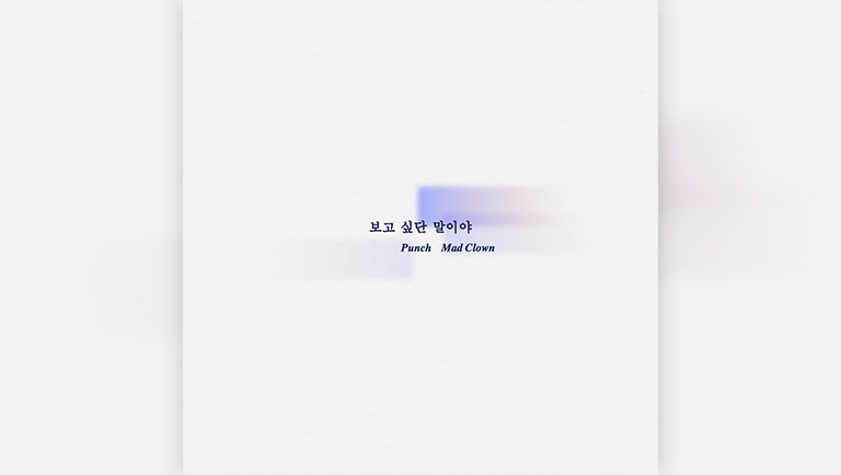 Title - 'I Miss You'<Br> <a href=