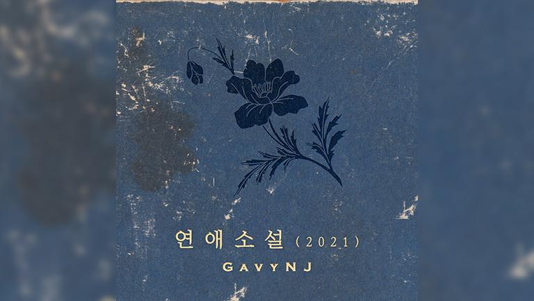 Album - Remake Single Album<br> Title - 'Love Story (2021)'<br> <a href=