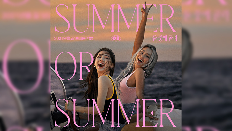 Title - 'Summer or Summer'<br> <a href=
