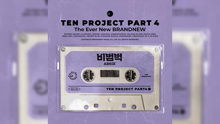 Album - TEN PROJECT Part.4<Br> Title - 'Walking In The Rain'<br> <a href=