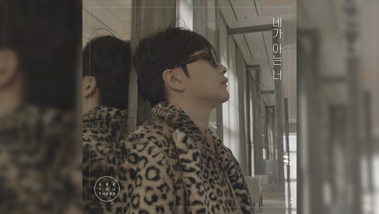 Album - 3rd Project Single Album