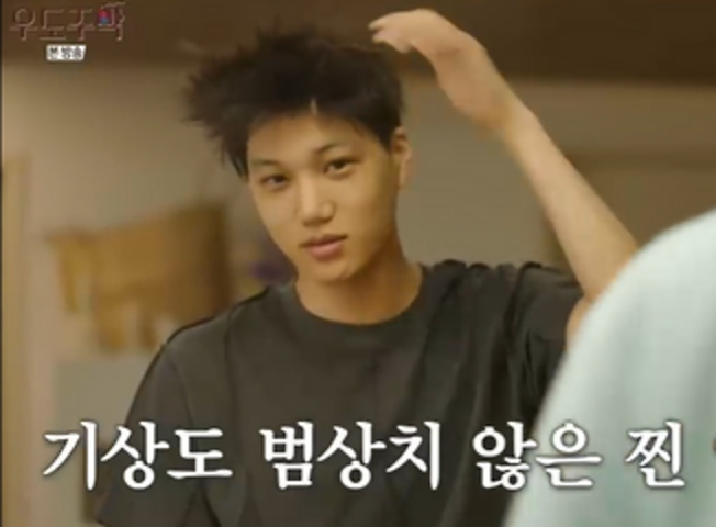 """5 Moments From """"Honeymoon Tavern"""" That Made Us Fall In Love With EXO's Kai Over Again"""
